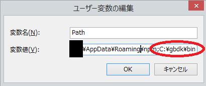 add_path.png