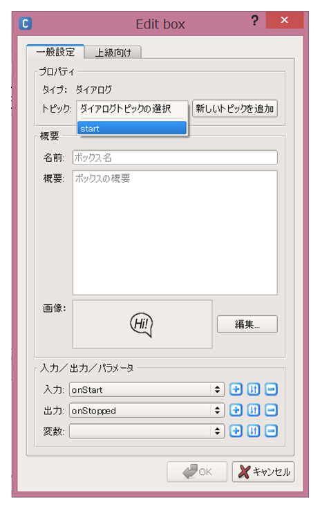 dialog-add-dlg.png