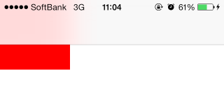 Screenshot 2014.02.07 11.04.14.png