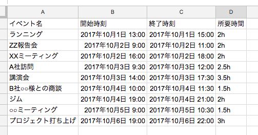 Screen Shot 2017-09-23 at 23.59.15.png