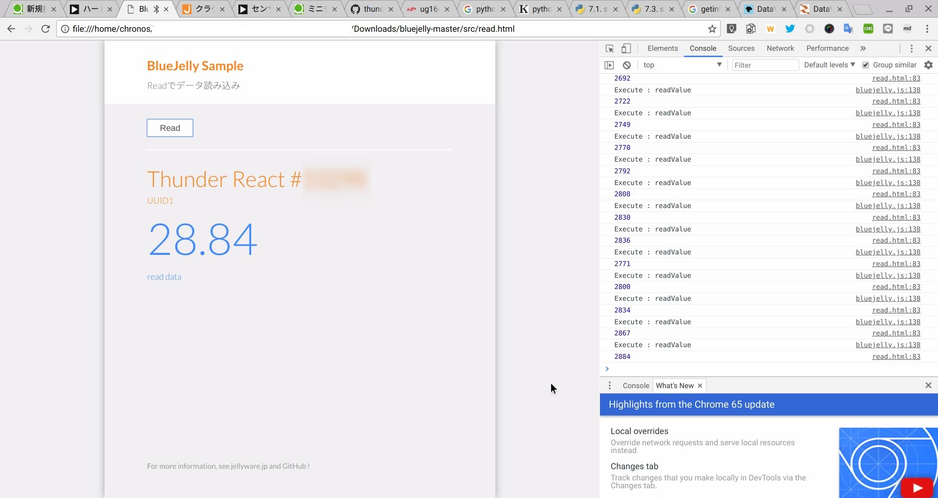 Desktop screenshot  7 .png