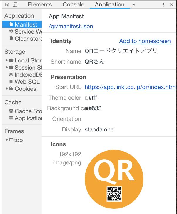 スクリーンショット 2018-11-09 10.55.40.png