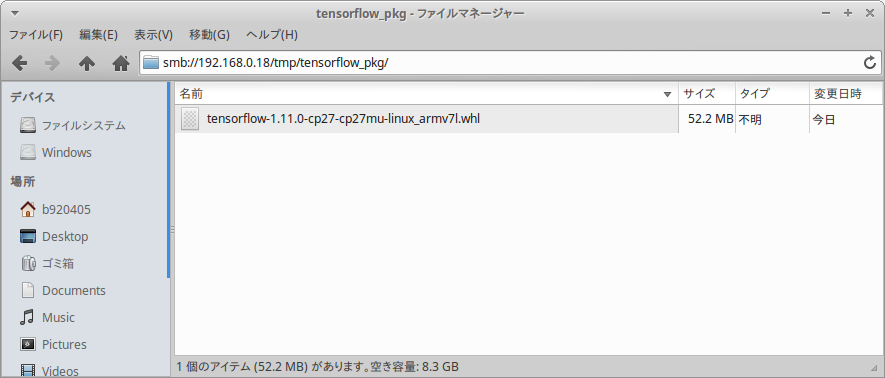 Screenshot 2018-10-16 19:57:20.png