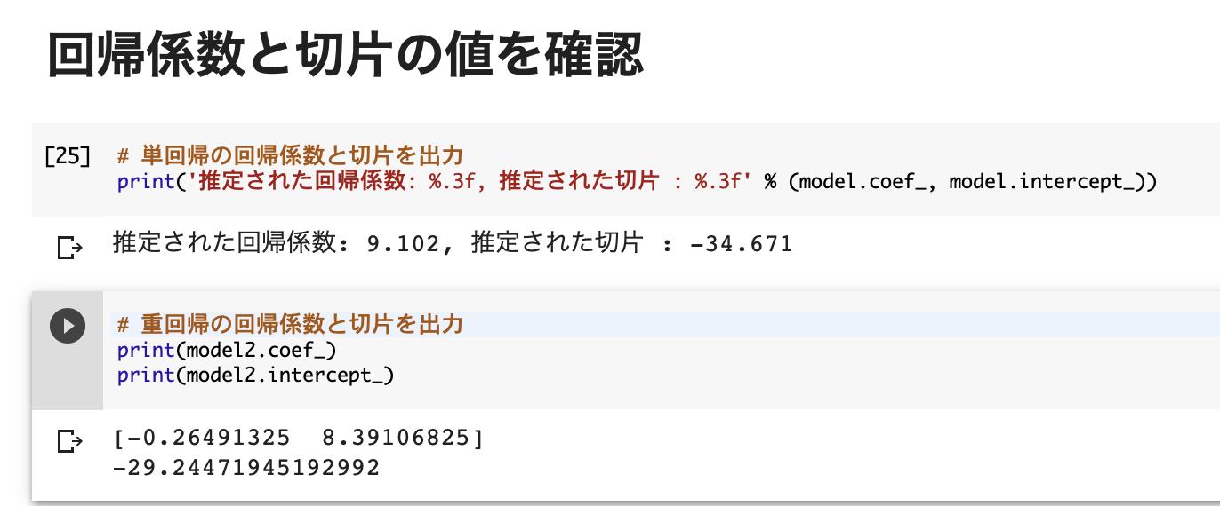 スクリーンショット 2019-01-07 18.57.57.png