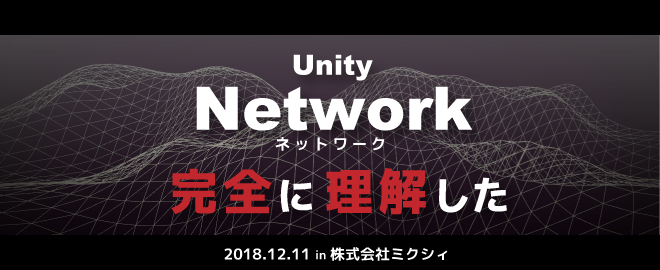 network_kanzenrikai.png