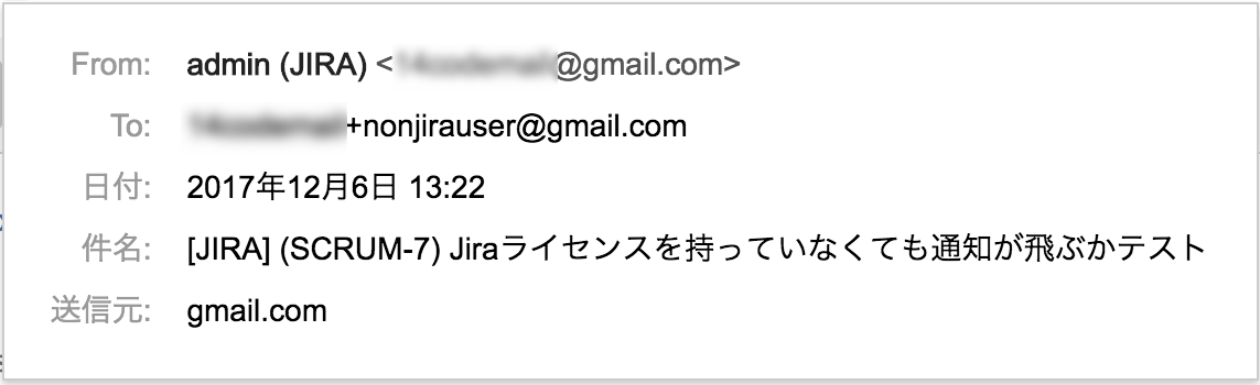noticemail_nonjirauser.png