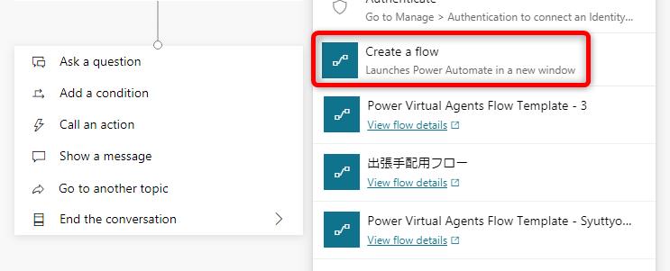 FireShot Capture 017 - Power Virtual Agents - Topics - powerva.microsoft.com.png