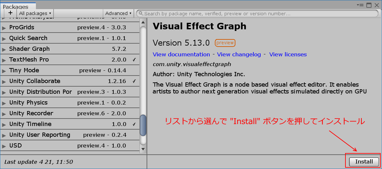 Visual Effect Graph 入門 - Qiita