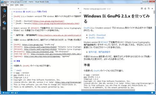 Visual Studio Code 3