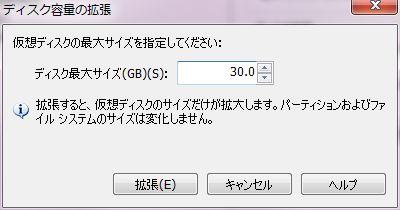 aws_000009.JPG