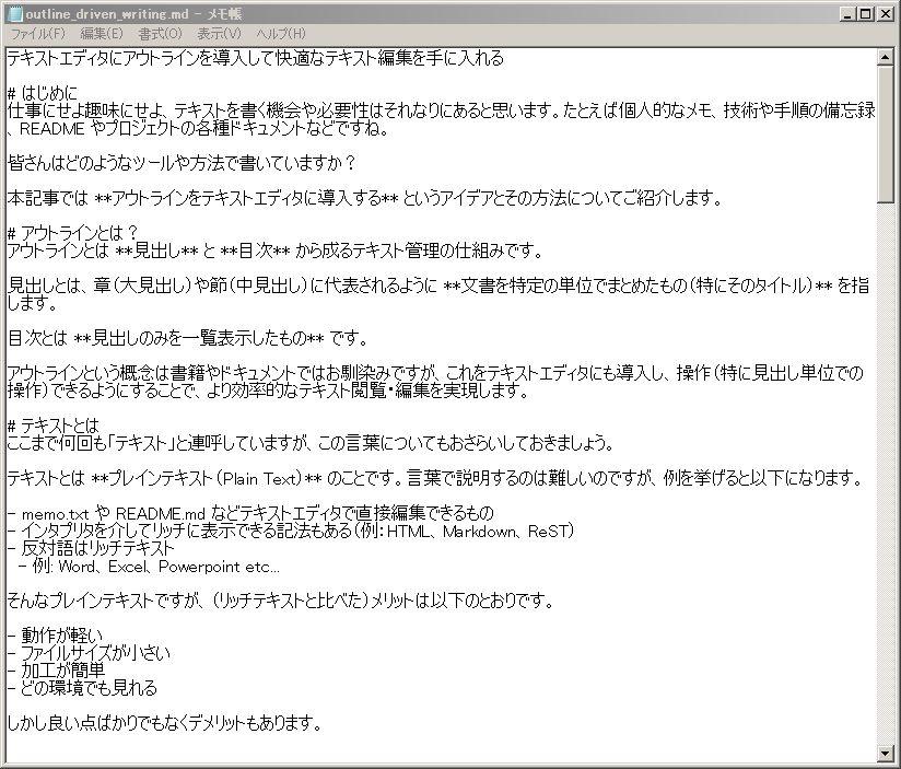 o1_notepad.jpg