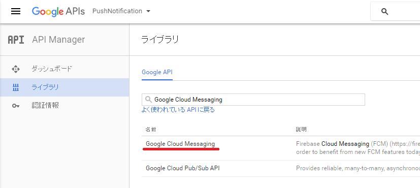 GoogleAPI1.png