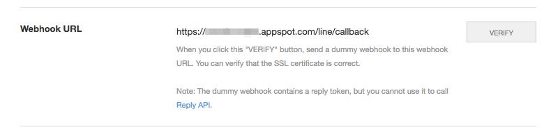 LINE developers.png