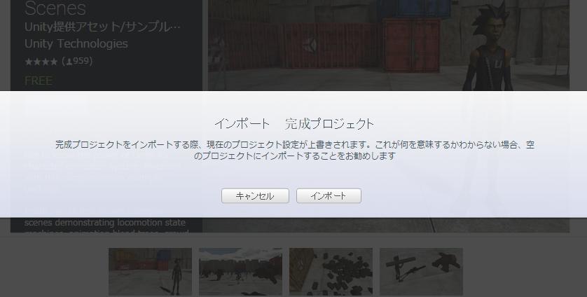screenshot.18.png