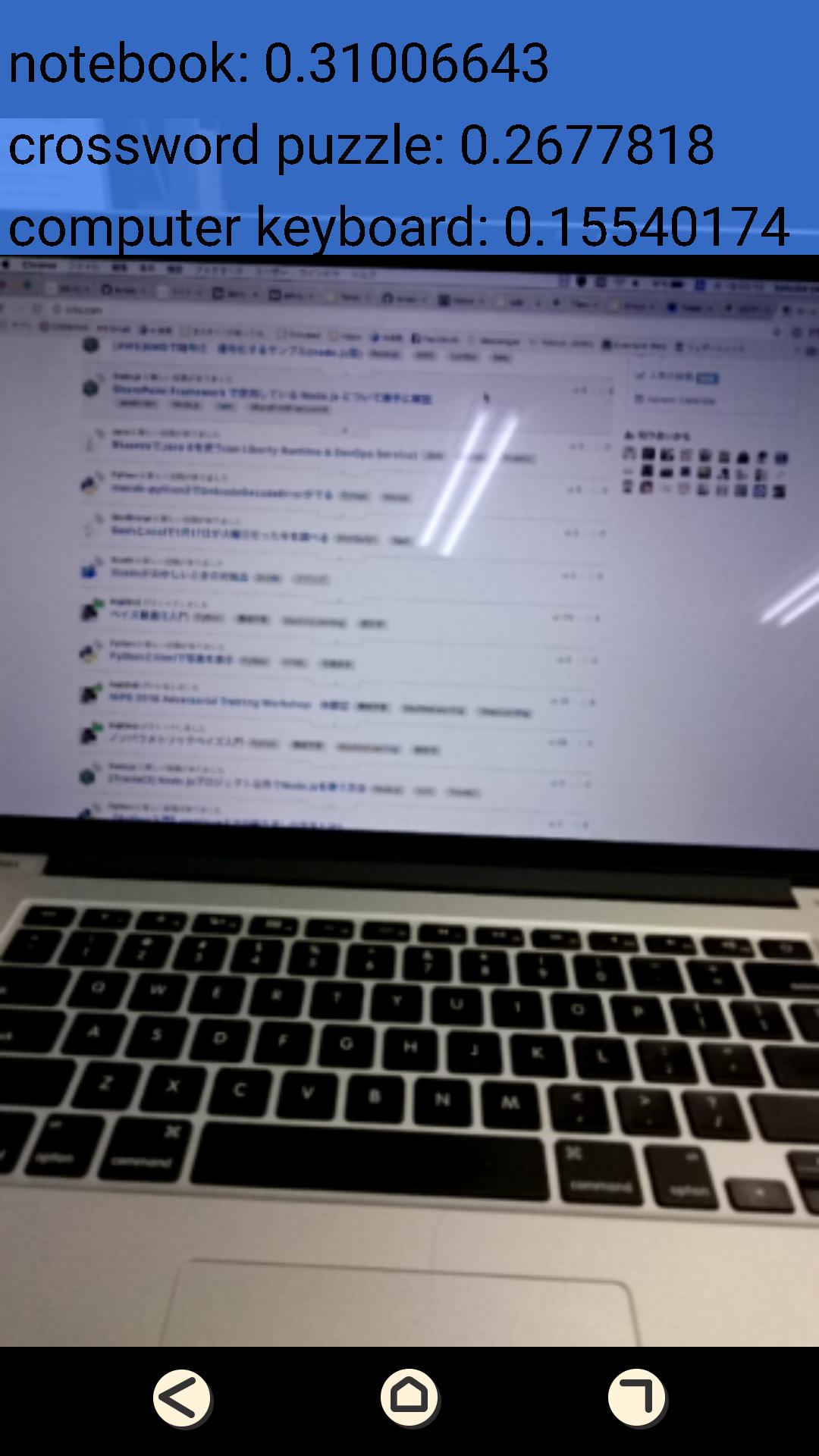 new_screen_shot.png