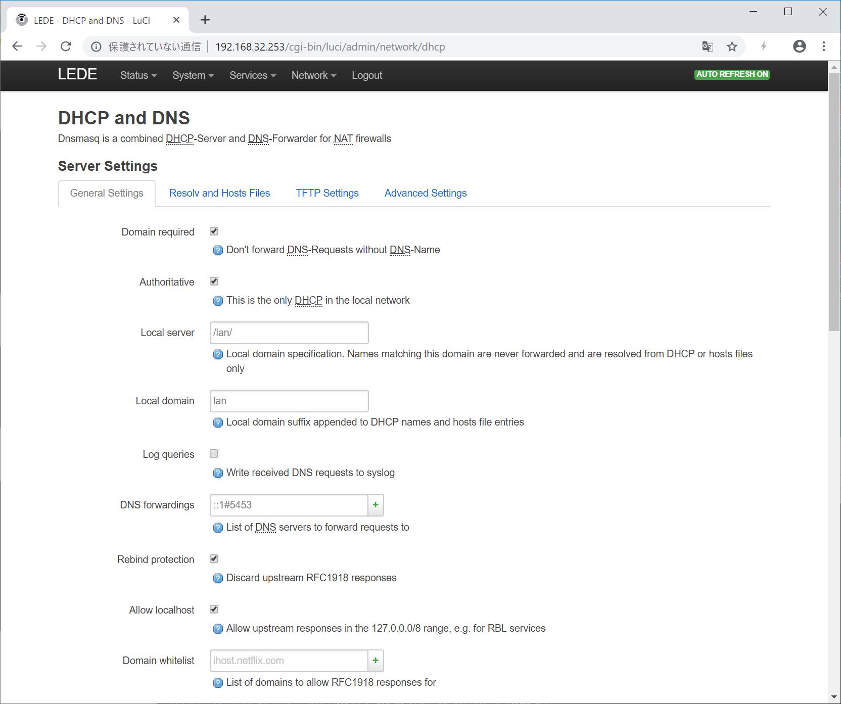 OpenWRT + UnboundでDNS over TLSキャッシュサーバを作る - Qiita