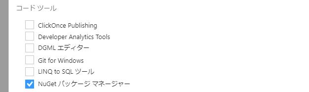 SnapCrab_NoName_2017-12-17_15-13-59_No-00.png
