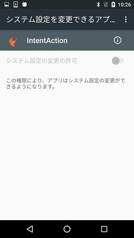 Screenshot_20180206-102659.png