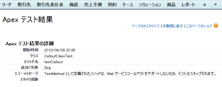20130908204018.png