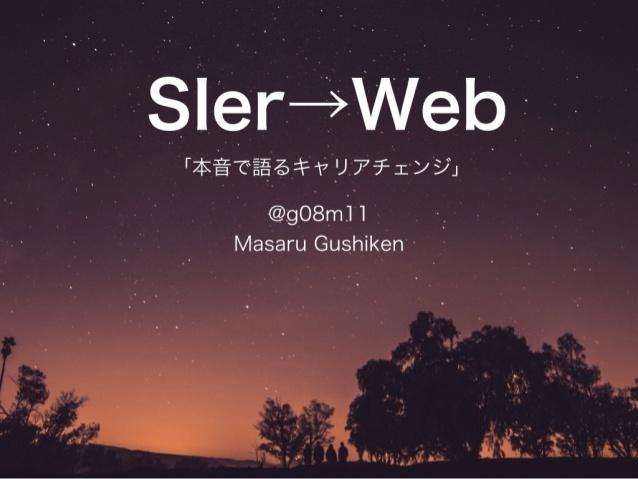 sierweb-1-638.jpg