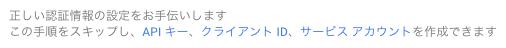 スクリーンショット 2016-02-09 14.24.39.png