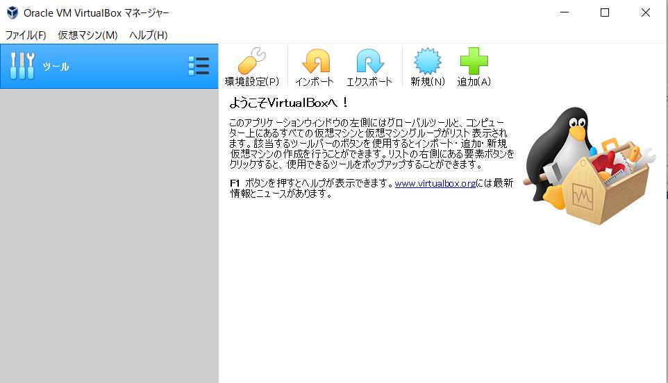 virtualbox1.PNG