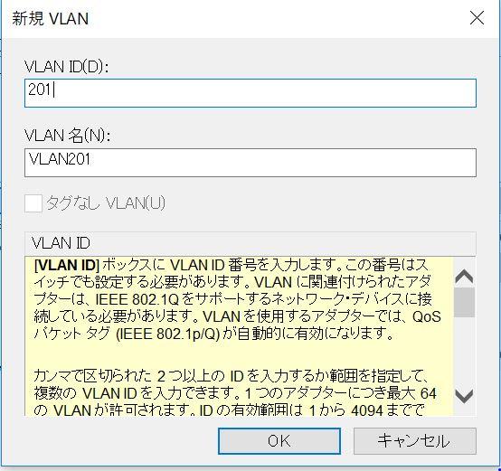 VLAN06.JPG