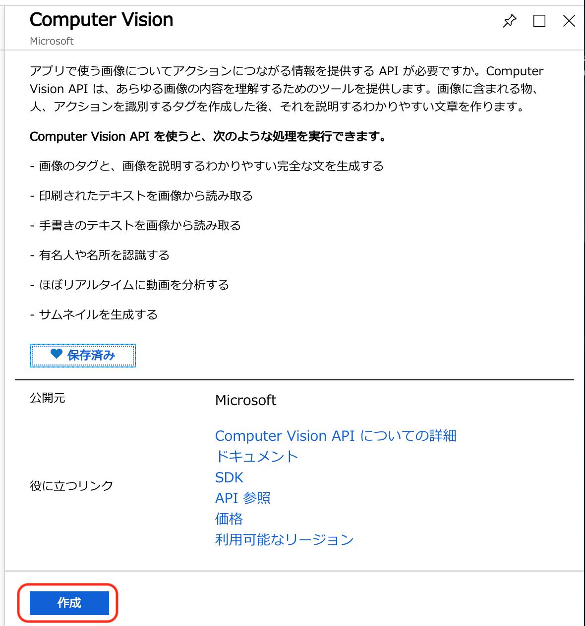 スクリーンショット 2018-12-05 2.01.02.png