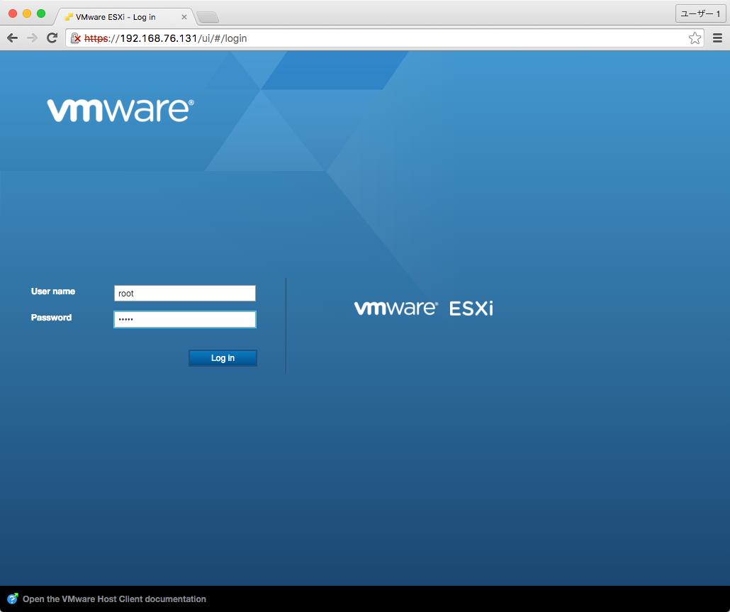 VMware_ESXi_-_Log_in.png
