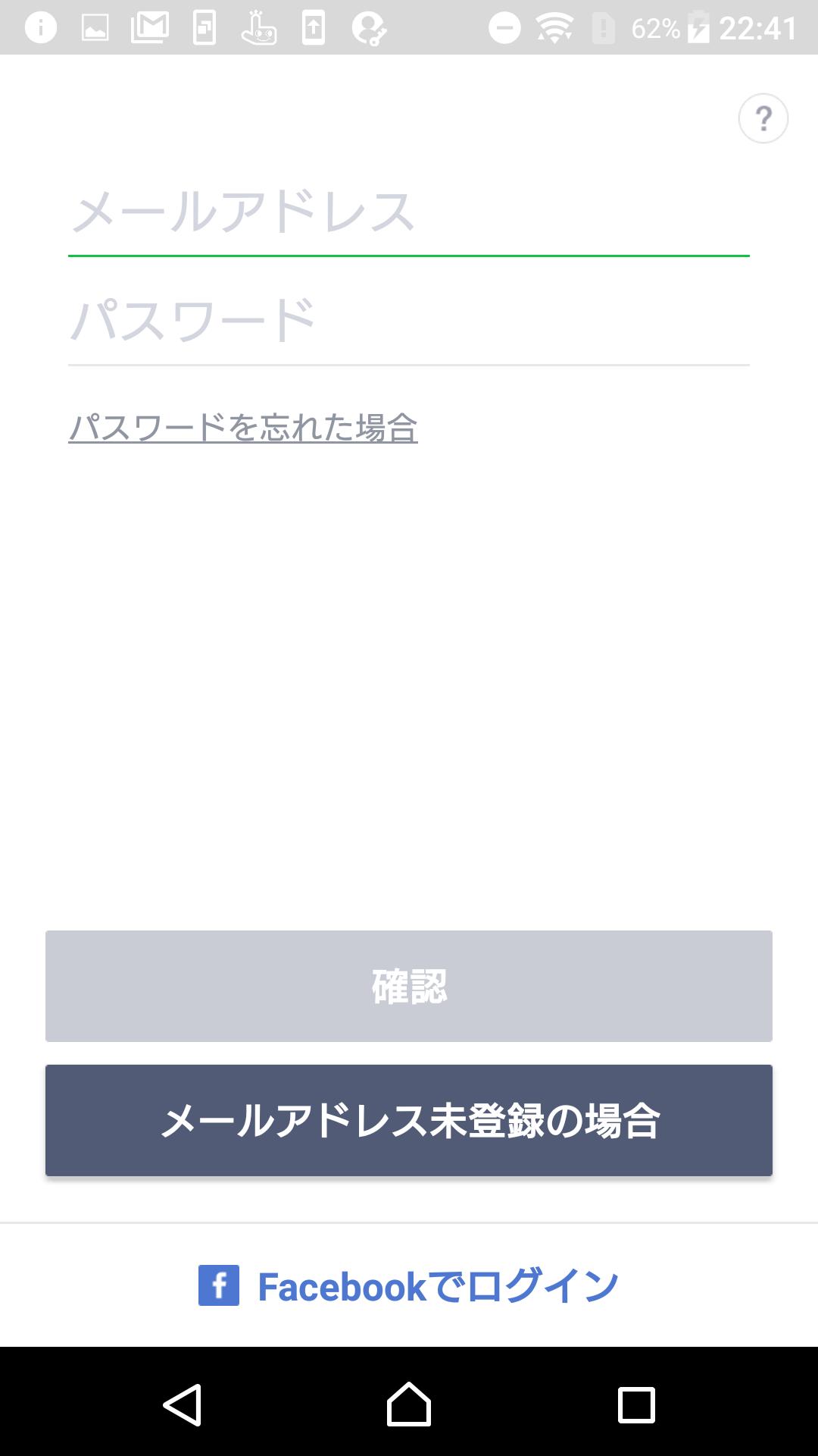 Screenshot_20180516-224200.png