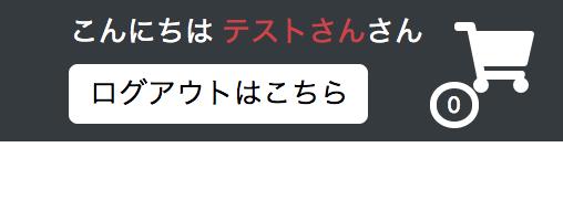 スクリーンショット 2018-06-02 17.16.37.png