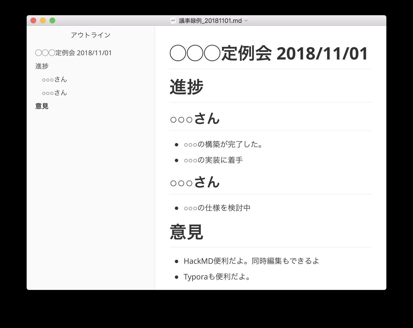 スクリーンショット 2018-11-01 14.18.28.png