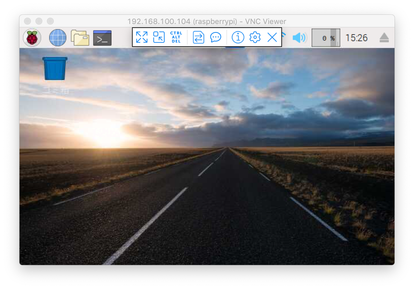 vnc_viewer5.png