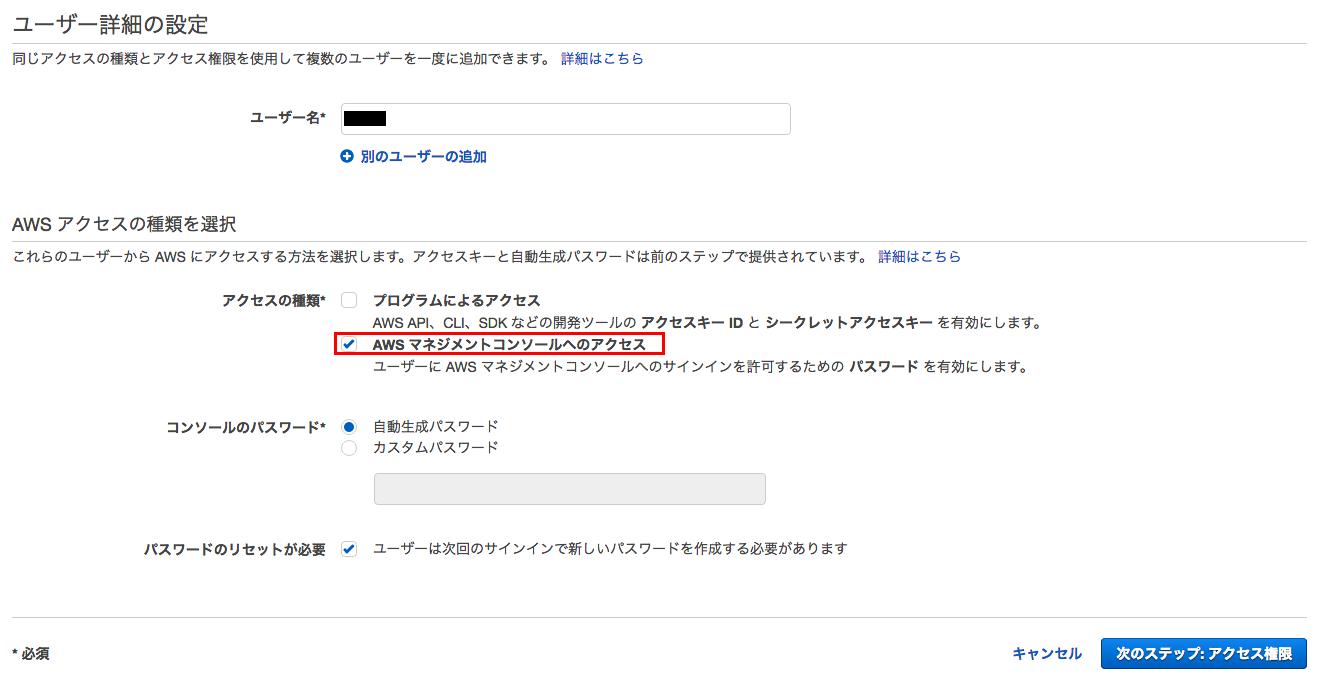 ユーザ追加03.png