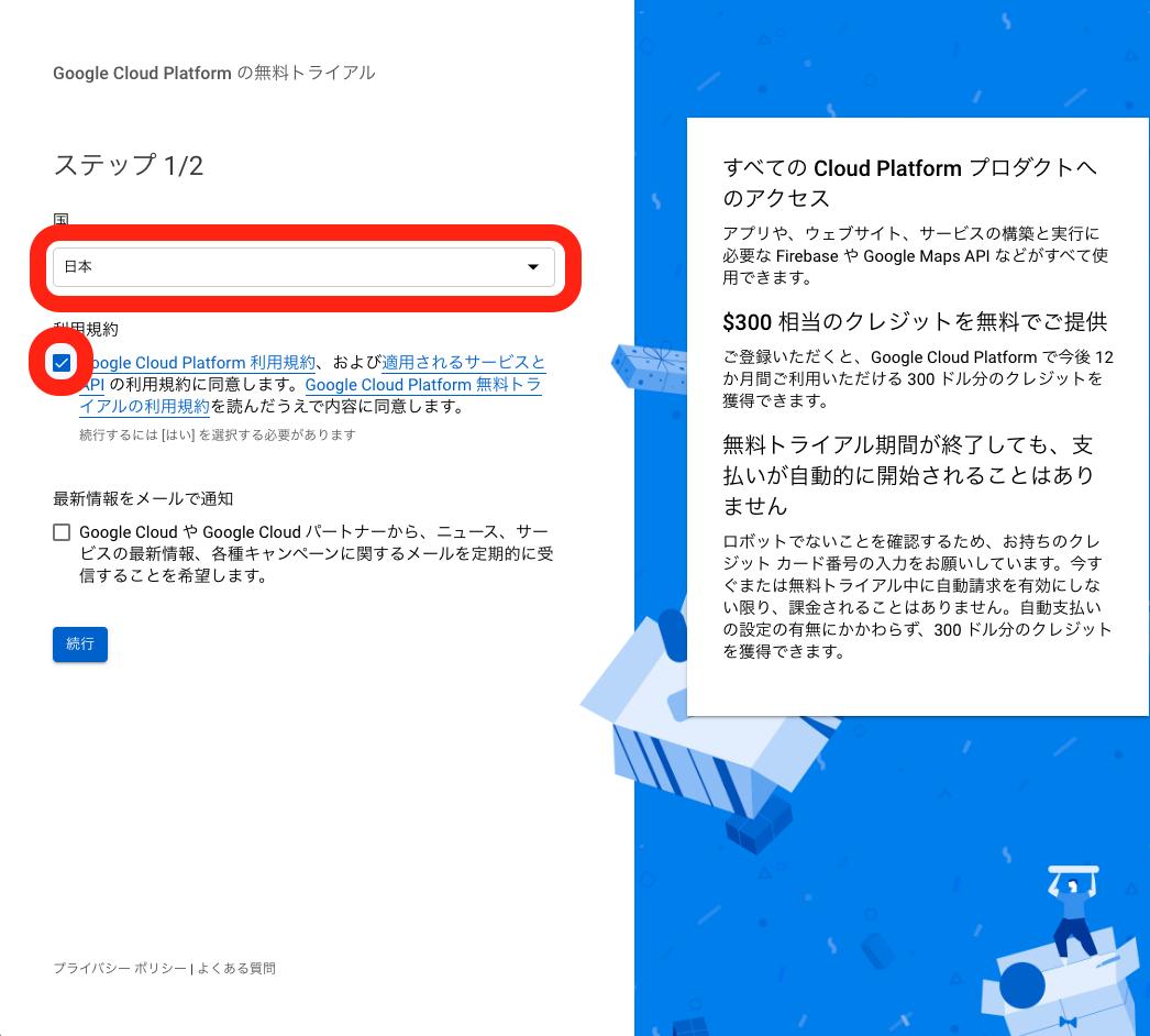 スクリーンショット 2020-02-09 18.00.27.png