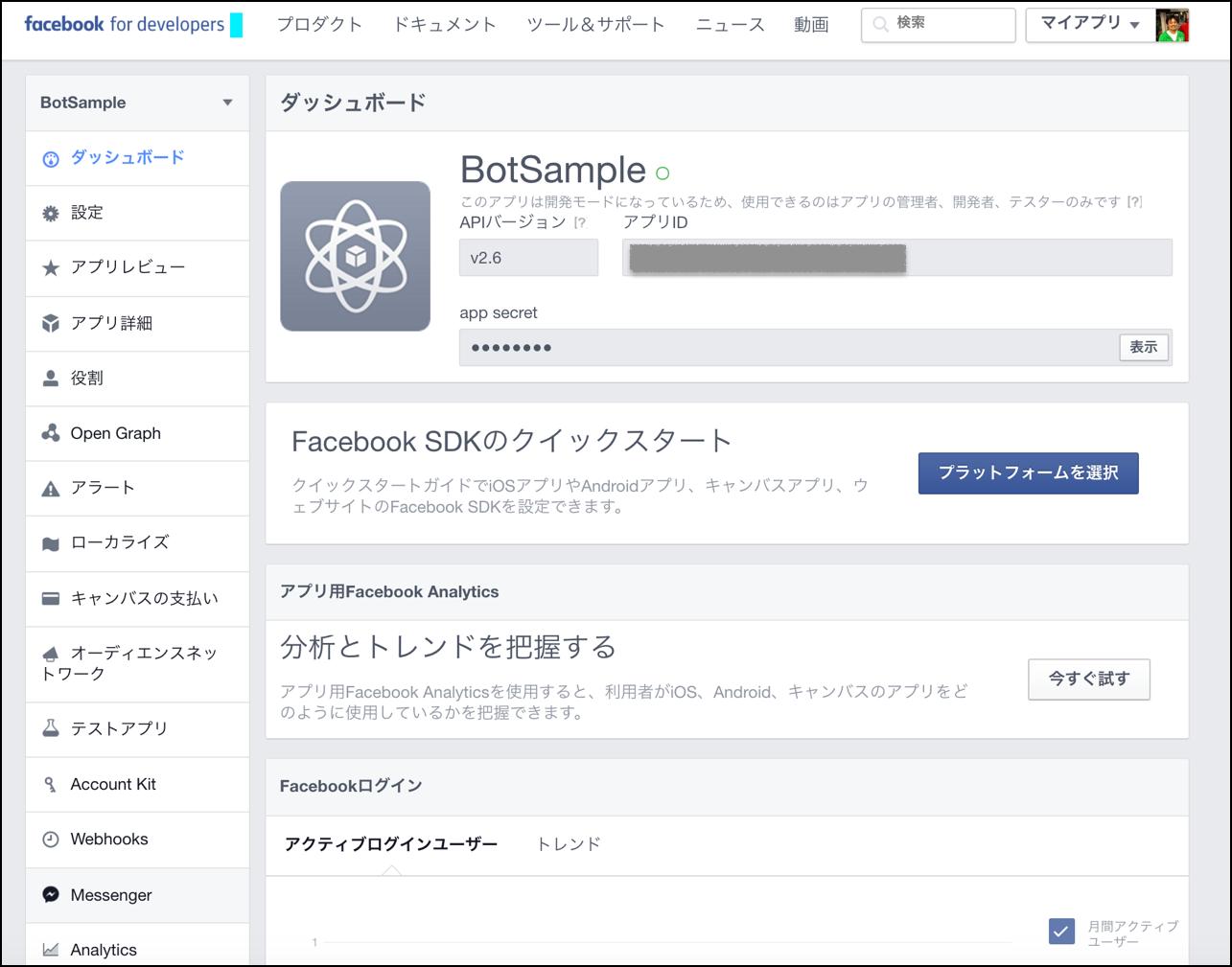 bot007.png