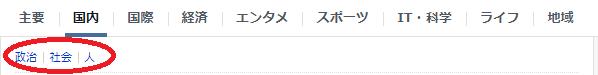 YN_国内.png