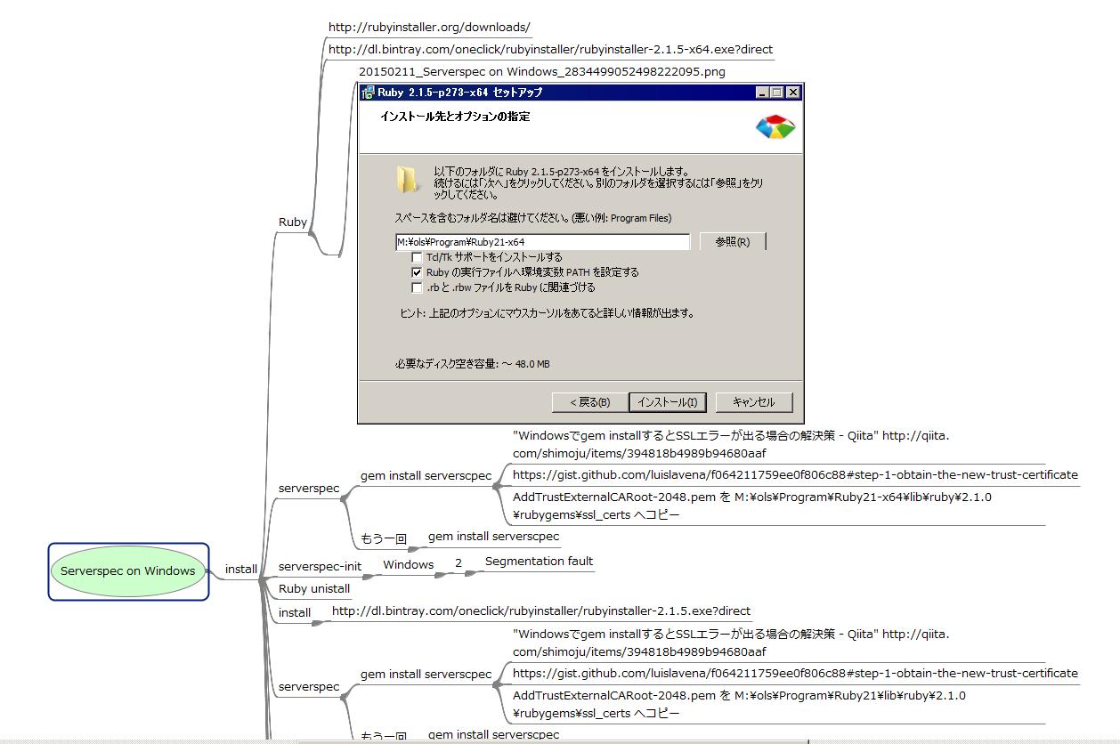 Freeplane から HTML を画像付きで出力する