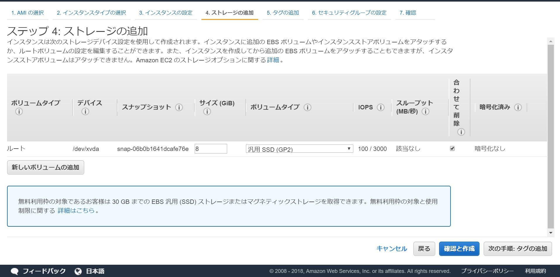 05_ストレージ.jpg