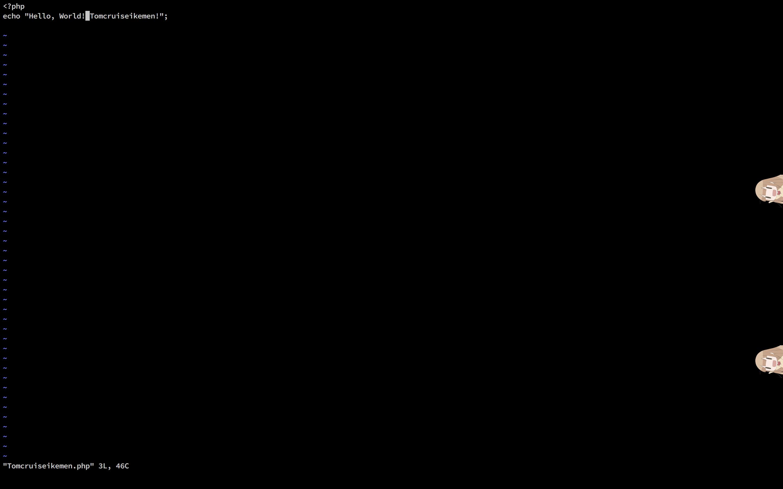スクリーンショット 2017-09-13 20.17.25.png