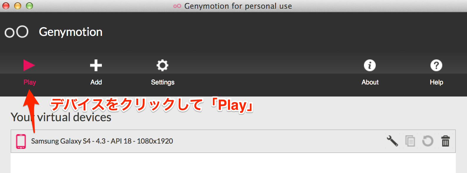 genymotion12.png