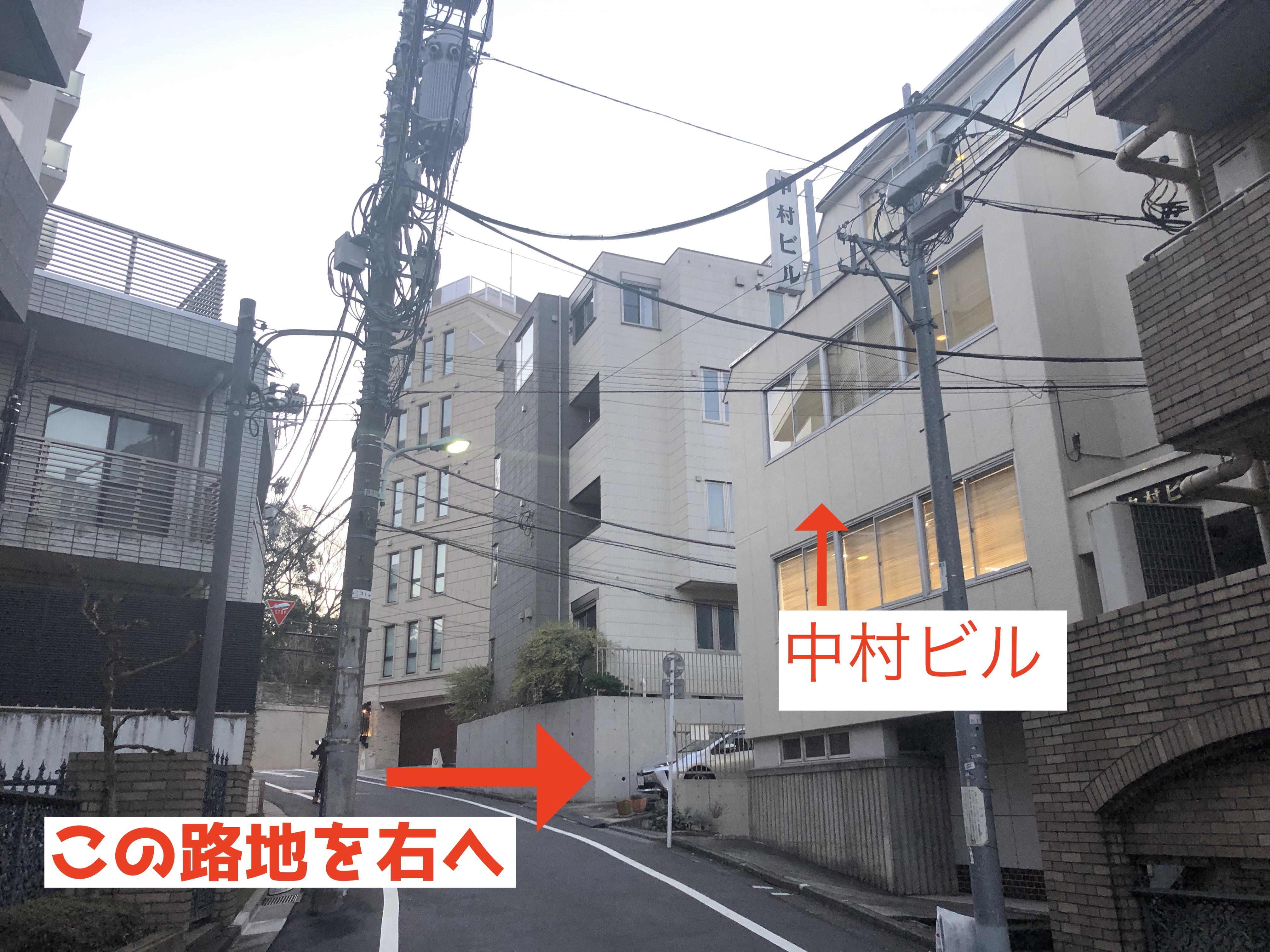 順路2.JPG