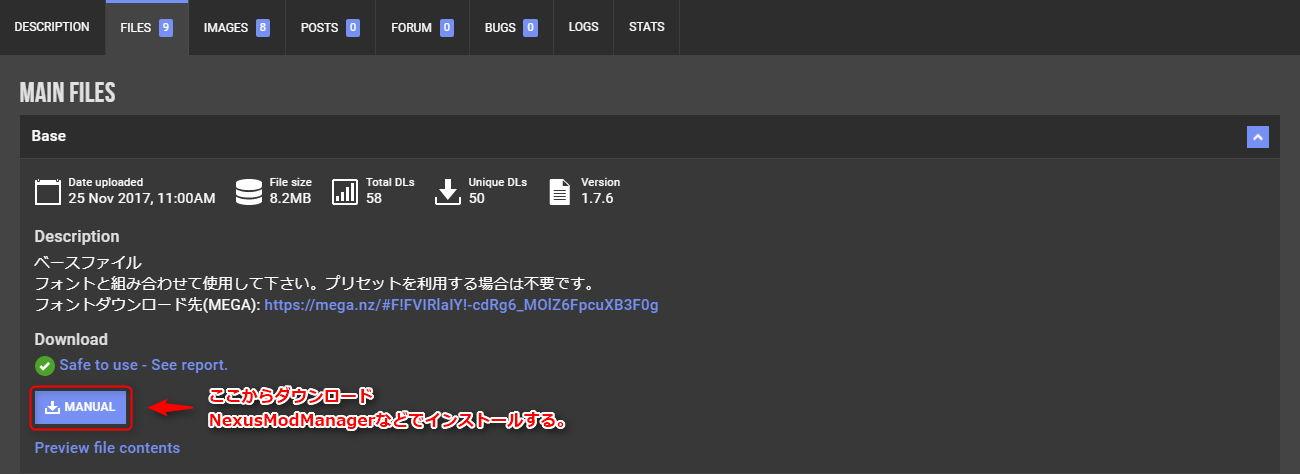 download_base.jpg