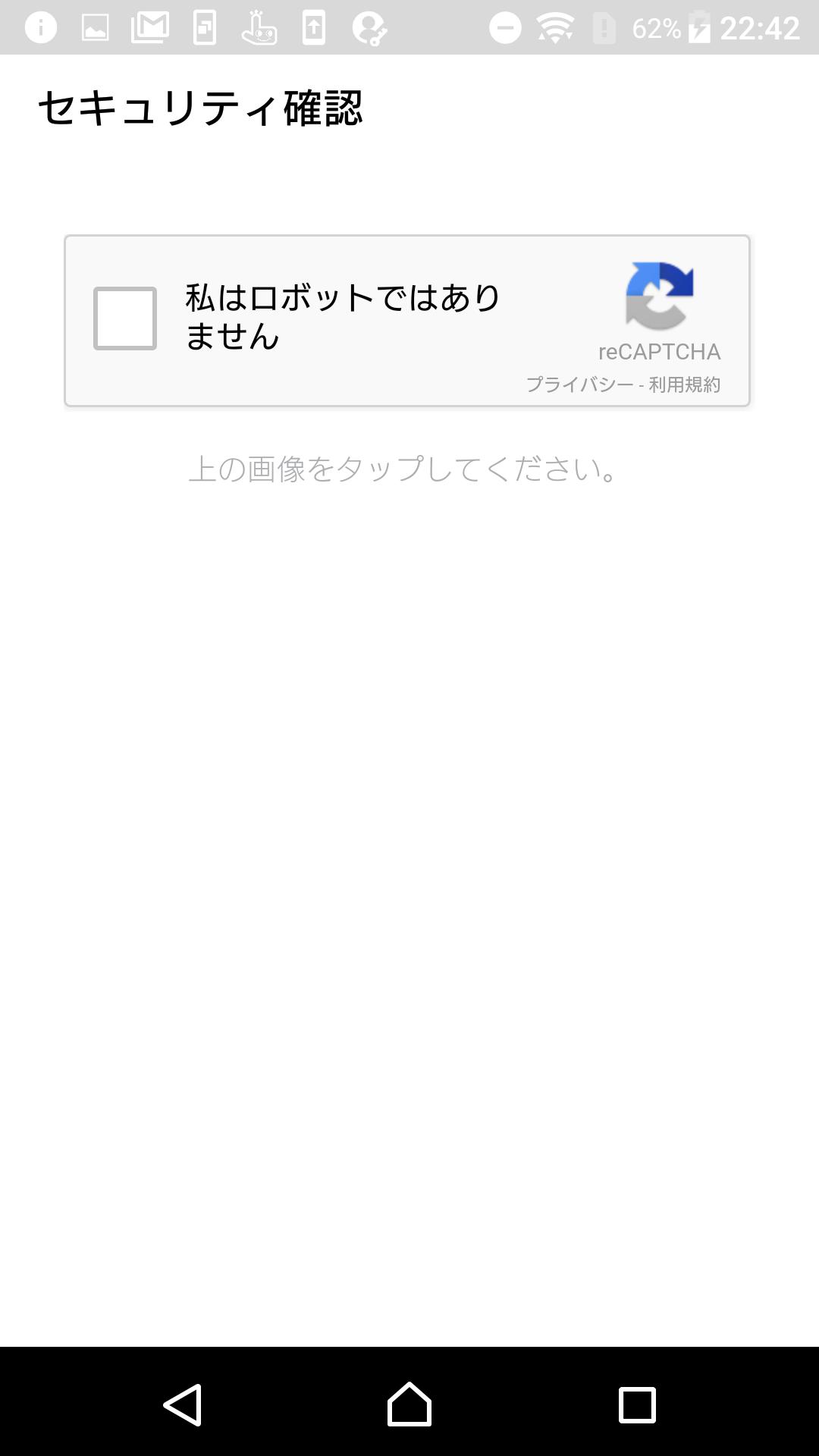 Screenshot_20180516-224224.png