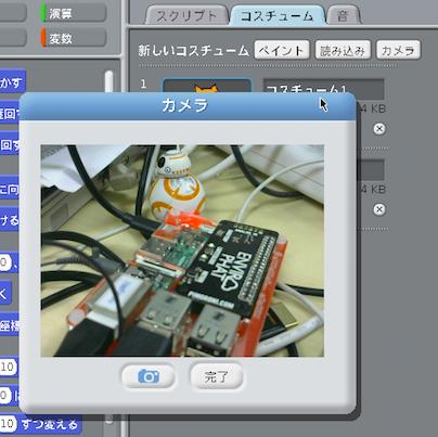 PreviewScreenSnapz007.png