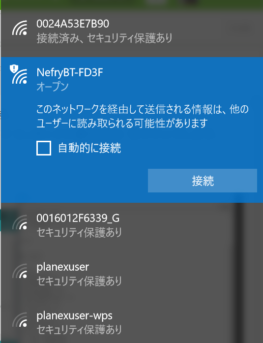 10_NefryBTに接続.png