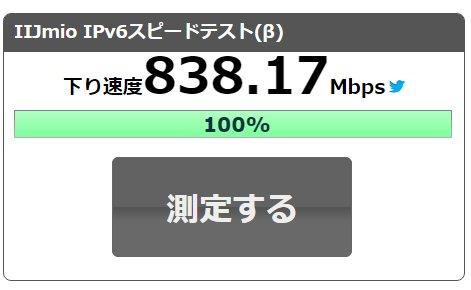 DS-LiteでiPv4してPS4する - Qiita