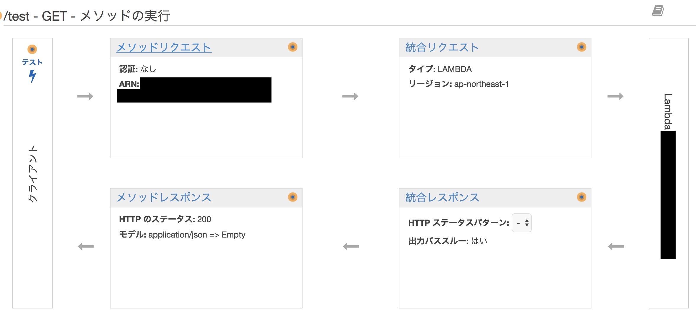 SS 2018-01-21 22.28.34.jpg