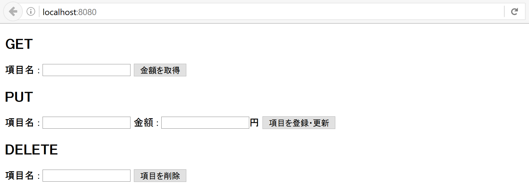 datastore_01.PNG