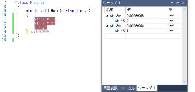int_python1.png
